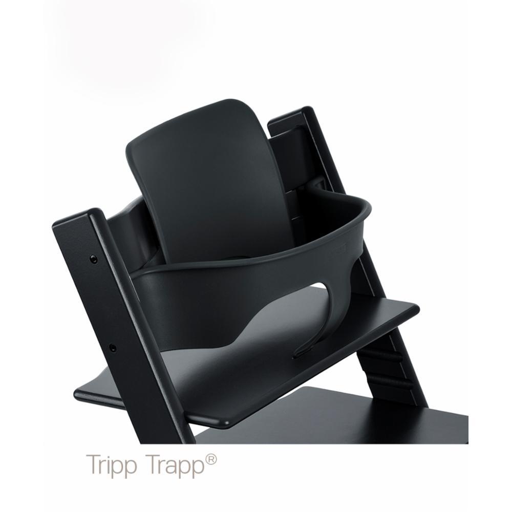 Stokke Tripp Trapp Vauvasetti, Musta